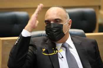 غالبية الأردنيين يرون حكومة الخصاونة غير قادرة على تحمل المسؤولية