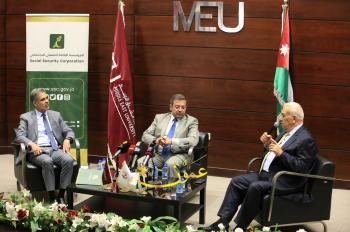لقاء حواري في جامعة الشرق الأوسط لمناقشة التعديلات المقترحة على قانون الضمان