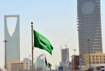 أول متحف للسعادة يفتح أبوابه في السعودية