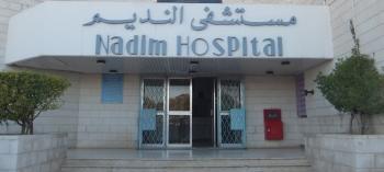 نقص في الكوادر الطبية وازدياد عدد المراجعين لمستشفى النديم