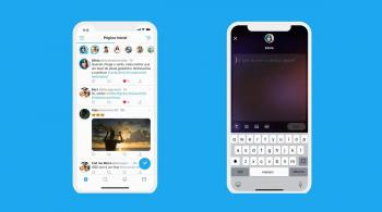 ما هي ميزة فليتز في تويتر وكيف تستخدمها؟