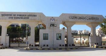 الخارجية تدين استمرار الاعتداءات الإسرائيلية في الحرم القدسي