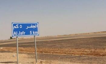 مشروع للابار الصحراوية بالجفر