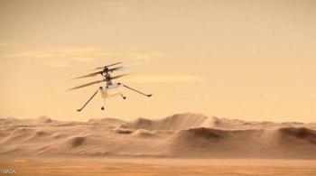 الماء والهواء والحرارة ليست شرطا للحياة على المريخ