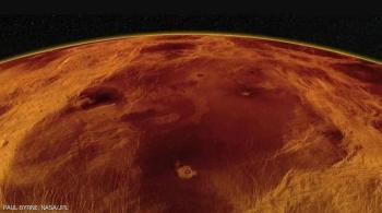 اكتشاف خاصية غير متوقعة على كوكب الزهرة
