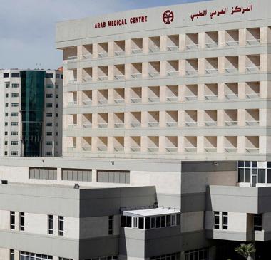 عطاء صادر عن المركز العربي الطبي