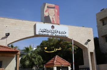 بحث آخر الاستعدادات لمشاركة الأردن بدراستي بيزا وبيرلز
