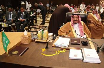 خادم الحرمين الشريفين يغادر المملكة الأردنية الهاشمية