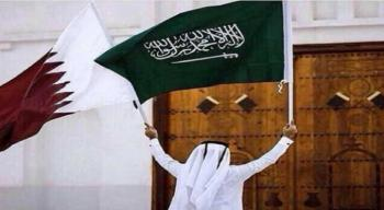 بلومبرغ: السعودية وقطر تقتربان من اتفاق مبدئي لإنهاء الخلاف
