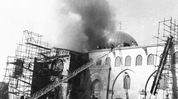 21 آب 1969 احراق منبر المسجد الاقصى، خفايا واسرار وهكذا تآمروا على الاردن