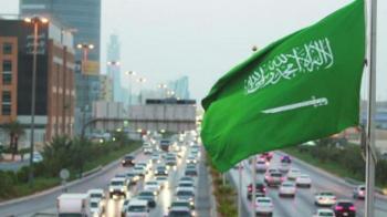 السعودية: السماح بعودة جميع الأنشطة الاقتصادية