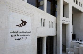 تعليق دوام إدارة التقاعد وفرع ضمان عمان المركز حتى الخميس
