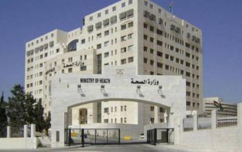 مراكز التطعيم لمن تجاوز 12 عاما الجمعة (اسماء)