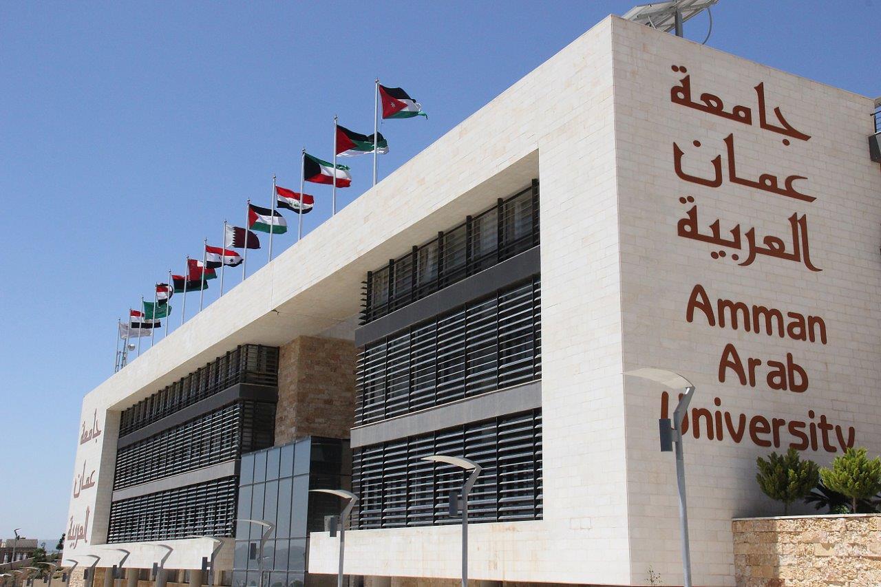 عمان العربية تهنئ طلبة الثانوية العامة