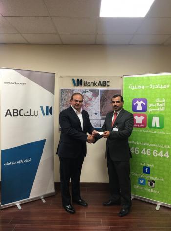 بنك ABC يواصل دعمه لبنك الملابس الخيري