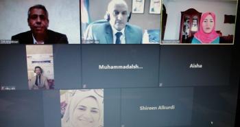 رسالة ماجستير في عمان العربية حول متطلبات الالتزام في تحقيق الريادة الاستراتيجية
