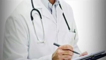 القبض على أردني ينتحل صفة طبيب في ليبيا
