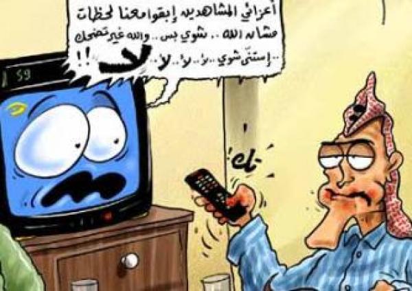 كاريكاتور ل عماد حجاج