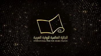 رواية أردنية ضمن القائمة الطويلة لجائزة الرواية العربية العالمية 2021