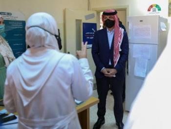ولي العهد يتفقد عيادة لقاحات كورونا في مركز صحي العقبة