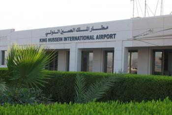 مطار الملك حسين في العقبة يستقبل اولى الرحلات الجوية من مصر