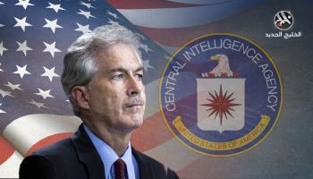لماذا لجأ بايدن إلى الدبلوماسي بيرنز لرئاسة الاستخبارات المركزية؟