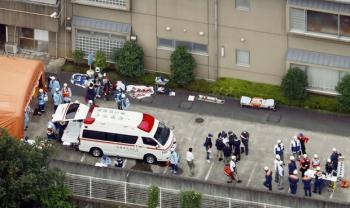 اليابان ..  19 قتيلا في هجوم بالسكاكين على مركز للمعاقين