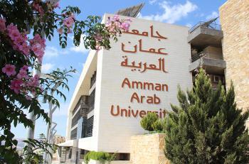 (812) طالبًا وطالبة في عمان العربية استفادوا من برنامج المنح الدراسية