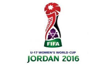 هل استفاد الأردن من كاس العالم للسيدات ؟