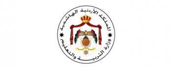 تربية القصر تناقش استعداداتها لمسابقة المجالس التطويرية