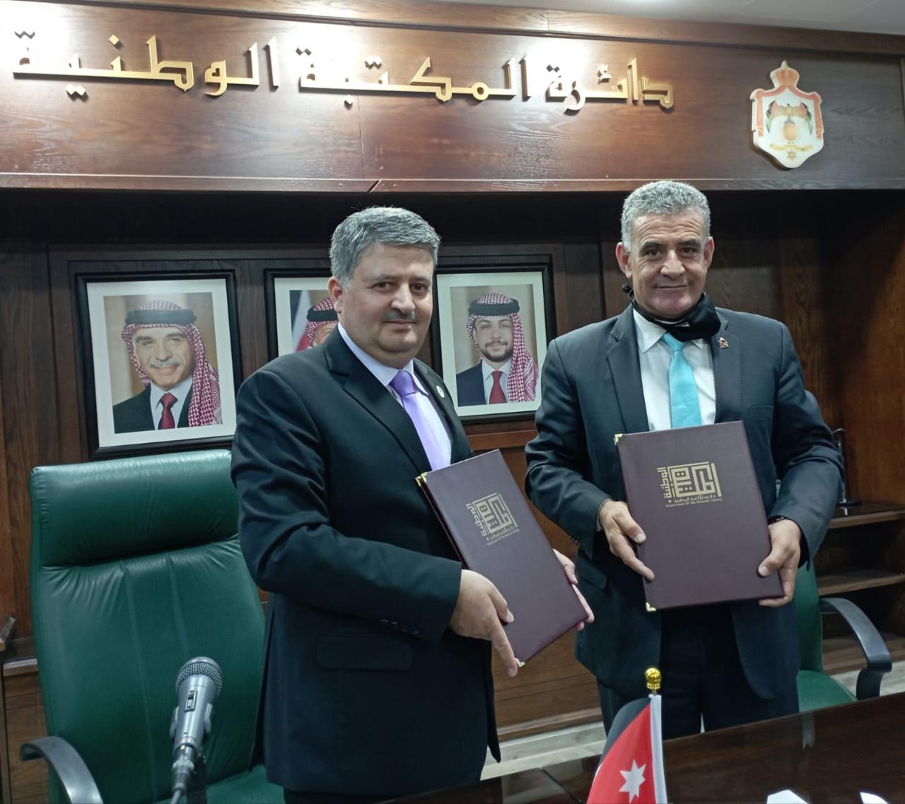 توقيع تعاون بين المكتبة الوطنية وجمعية عَون الثقافية