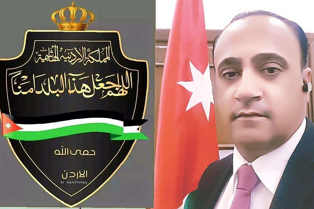 عبدالله عبدالحليم الريالات