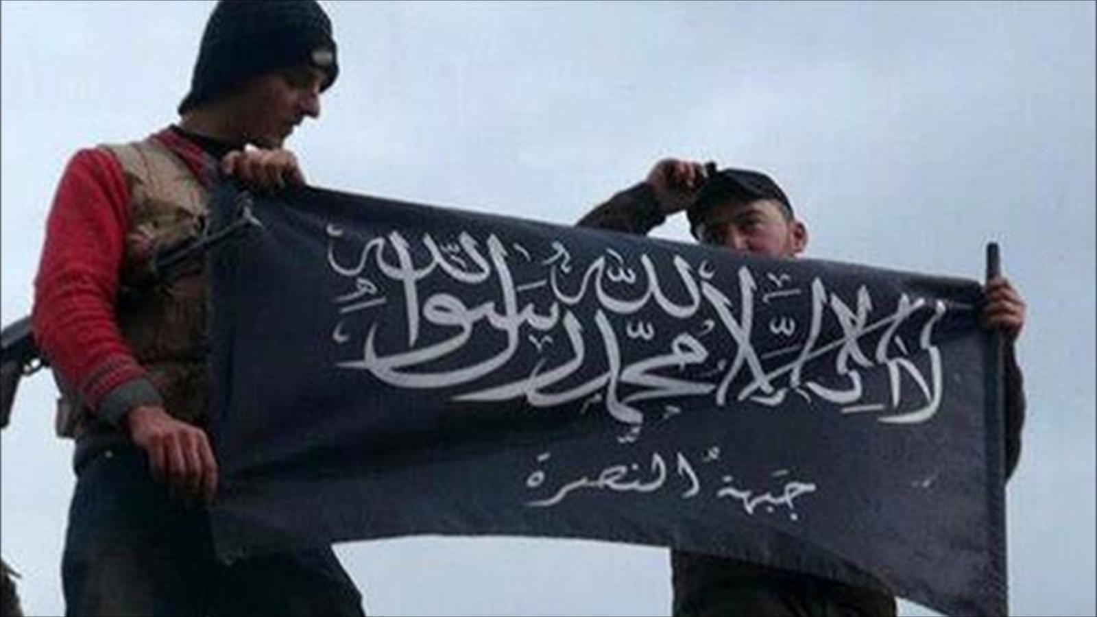 الأمم المتحدة: جبهة النصرة ستبقى على لائحة المنظمات الإرهابية
