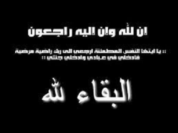 الحاج زكريا محمد جمعة القواسمي في ذمة الله