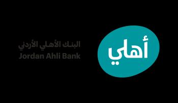 البنك الأهلي الأردني يحصل على شهادة المعيار العالمي لنظام إدارة أمن المعلوماتISO/IEC 27001