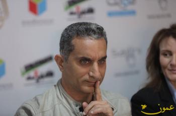 باسم يوسف: الأردن يدعم الشخصيات الكوميدية الشابة