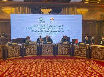 الأردن يترأس اجتماعا لحث مجلس الأمن على خطوات لوقف إجراءات الاحتلال