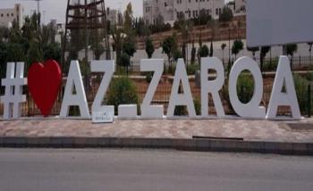 12 مخالفة بحق منشآت تجارية بمحافظة الزرقاء