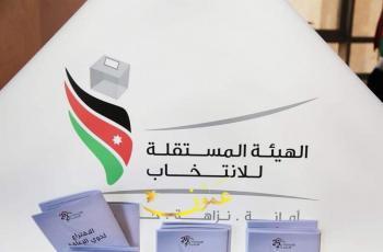 5 مخالفات انتخابية في رابعة إربد منها مرشحة توزع طروداً غذائية