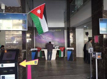 زين توزّع الأعلام على المواطنين
