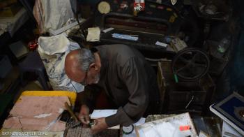 مصري يروي قصة 50 عاما من إصلاح المصاحف والأناجيل