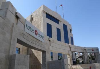200 مستثمر حصلوا على الجنسية الأردنية منذ 2018