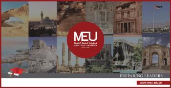 جامعة الشرق الأوسط تطلق مبادرة لتشجيع السياحة الداخلية