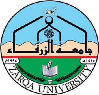 كلية الحقوق في جامعة الزرقاء تحصل على شهادة ضمان الجودة
