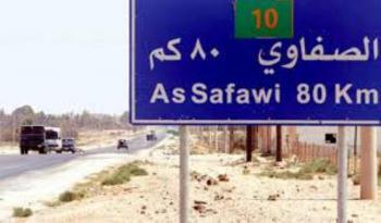 رئيس بلدية الصفاوي يناشد المساعدة في العثور على شقيقه