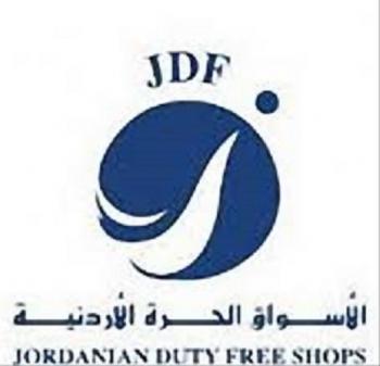 عطاء صادر عن شركة الاسواق الحرة الاردنية
