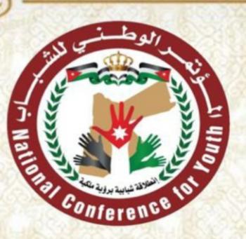 المؤتمر الوطني للشباب يختتم دورة التميز الإداري وتحديد الأهداف