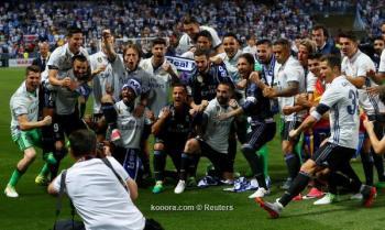 ريال مدريد بطلاً للدوري الإسباني (صور)
