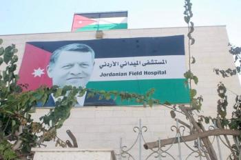 طواقم المستشفى الميداني الأردني غزة/ 65 تباشر عملها