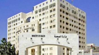 الصحة: 220 قضية وصلت للجنة متابعة قضايا قانون المسؤولية الطبية